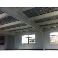 Buy cheap Fast Erection Platform Prefabricated Steel Structures Safety High Load Capacity product