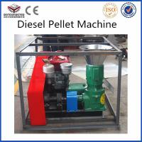 Buy cheap small house use wood pellet making machine product