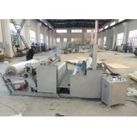 Buy cheap 100m/Min Non Woven Fabric Roll Cutting Machine 6.5KW Rewinding Perforating product