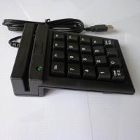 Buy cheap HX747 Plug and Play USB Hi-Co& Lo-Co Magnetic  Stipe Card Reader with  PINPad /Keypad product