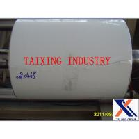 Buy cheap Airline Smooth Wall Food Container Material product
