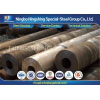 China Forged Hollow Bars AISI 4140 / DIN 1.7225 / DIN 42CrMo4 Alloy Steel Forging Parts on sale