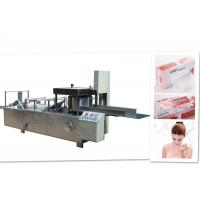 Buy cheap Stainless Steel Paper Towel Folding Machine , paper napkin folding machine High Precision product
