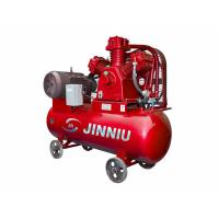 Buy cheap general air compressor for metalsmith High quality, low price Orders Ship Fast. Affordable Price, Friendly Service. product