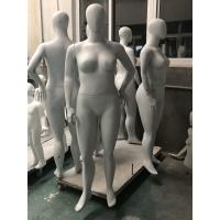 Buy cheap Jolly mannequins- hot sale plus size egghead female mannequin for display JY-XXL-01 product
