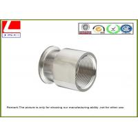Buy cheap OEM Custom Made Stainless Steel Machining Spacer Precision Machined Parts product