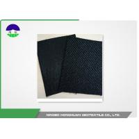 Quality 80 / 80kN Black Dewatering Woven Monofilament Geotextile High - Tenacity for sale