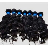 Buy cheap Elegant Unprocessed Indian Curly Hair Extensions With No Foul Odor product