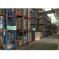 Buy cheap High Density Driving Racking System Storage First In Last Out Access System product