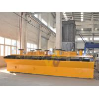 Buy cheap [Photos] Flotation machine used for ore production line product