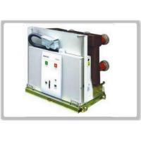 China high speed 50 Hz 12kv VMD1 Moulded Case murray ite airpax 3 phase Circuit Breakers on sale