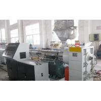 China Automatic Single Screw PPR Pipe Extrusion Line With Low Power Consumption on sale