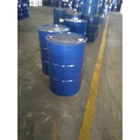 Quality Butynediol propoxylate (BMP) for sale