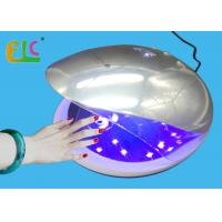 Buy cheap Manicure UV  Lamp Gel Nail Light LED Nail Dryer 33 Beads 60W Rainbow 5H for Manicure tools product