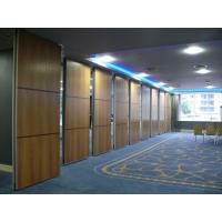 Buy cheap Sliding Doors Movable Acoustic Room Dividers For Hotel Interior Decorative from wholesalers