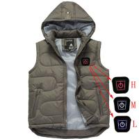 Buy cheap heated jacket with rechargeable battery heated vest product