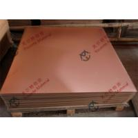 Buy cheap Customized TU1 TU2 TP1 TP2 Industry Copper Alloy Sheet , 1000mm to 6000mm Length Copper Plate product