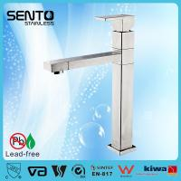 Buy cheap Modern design stainless steel fitting kitchen sink mixer tap with rotating spout product