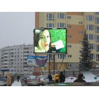 Buy cheap High Definition Outdoor DIP Led Advertising Board P10mm 7500cd/㎡ product