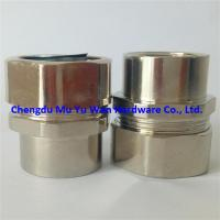 Buy cheap 15mm nickel plated brass female hub straight fittings with ISO metric thread from wholesalers