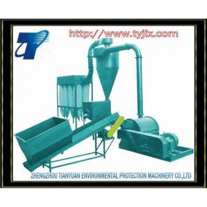 Wood Powder Machine 900