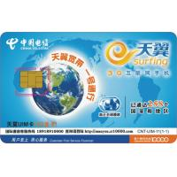 ABS SIM Contact IC Smart Card for Telecom and Mobile Operator