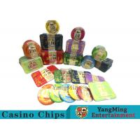 Buy cheap Acrylic Plastic Deluxe Poker SetFor 5 - 8 Players With 50 / 100mm Diameter product