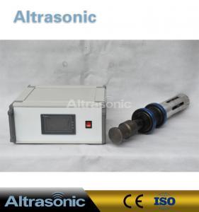 Buy cheap 20K Ultrasonic Metal Welder For Welding Solar Plate With Digital Generator from wholesalers