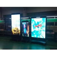 China Led Digital Billboard Advertising Player 55inch P3 Rental Aluminum cabinet on sale