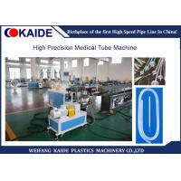 Buy cheap Medical Plastic Tubing Extrusion Machines 2mm-10mm PVC / PE Pipe Extrusion Line product