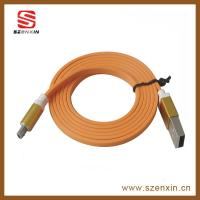 Buy cheap New micro USB cable for mobile phone product