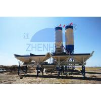 Buy cheap HZS50 Skip Bucket Stationary Concrete Batching Plant For Construction from wholesalers
