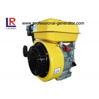 Buy cheap Portable 3HP Industrial Diesel Engines Single Cylinder Air Cooled 4 Stroke Low Noise product