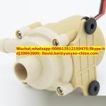 Buy cheap High quality mini water circulation pump 24v dc solar powered water pump product