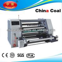 Buy cheap Thermal Paper,Fax Paper Slitting Rewinding Machine product