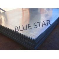 Buy cheap 304 / 316 Stainless Steel Perforated Sheet Metal Plate 0.2 - 12MM Thickness product