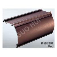 Brushed Anodized Aluminum Window Channel , Decorative Trim Moulding Aluminium Section Profile