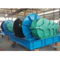 Buy cheap cargo lifting and pulling horizontal electric wire rope winch machine product