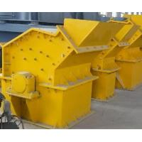 Buy cheap PF Secondary Impact Fine Crusher product
