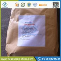 China Xanthan Gum on sale