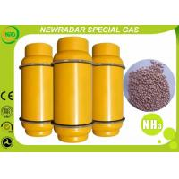 Buy cheap Industrial Anhydrous Ammonia NH3 Fertilizer Packaged In ISO Tank product
