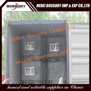 Buy cheap glacial acetic acid supplier industrial grade, food grade, medical grade product