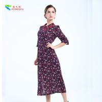 Buy cheap Eco Friendly Traditional Chinese Women'S Dress Mid - Calf Dresses Length product