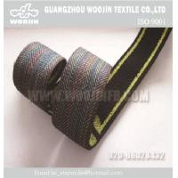Buy cheap High Quality Elastic Band from wholesalers
