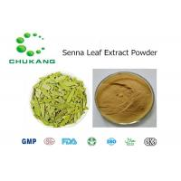 Buy cheap Senna Leaf Plant Extract Powder FoliumSennae CAS 81 27 6 product