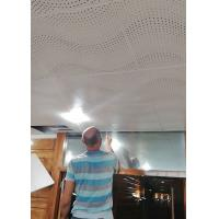 Buy cheap 600×600mm White Color Wave Perforation Design Aluminium Clip In Ceiling for from wholesalers