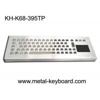 China Desktop Metal IP65 Rate waterproof keyboard with touchpad 395x135 mm Front panel on sale