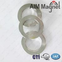 Buy cheap cheap price excellent quality custom shaped ring magnet product