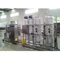 Buy cheap EDI RO water treatment equipment for pharmacy / pharmaceutical / medicine URS CP product