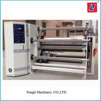 Buy cheap Double or three Layer  Laminating and Slitting Machine for sale product